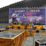 Inophis live in yunyang