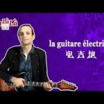 inophis shanghai tv learn french
